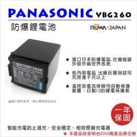 ROWA 樂華 For Panasonic 國際 VBG260 電池
