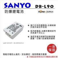 ROWA 樂華 FOR SANYO DB-L90 DBL90 電池