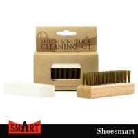 【鞋之潔】SHOESMART FB150麂皮清潔刷組 各通路熱銷!高CP的清潔組