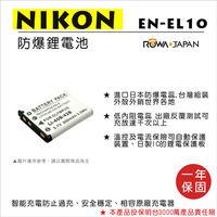 ROWA 樂華 For NIKON EN-EL10 EN-EL10 電池
