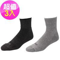 【SNUG健康除臭襪】奈米消臭動能氣墊運動襪3入組 (S011S012)