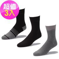 【SNUG健康除臭襪】奈米消臭 科技紳士襪3入組(S001S004S031)