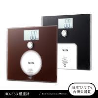日本TANITA BMI電子體重計HD-383(兩色)