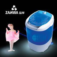 ZANWA晶華 金貝貝2.5kg單槽迷你柔洗機/洗滌機 JB-2207B