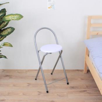 【頂堅】鋼管高背(木製椅座)折疊-吧檯椅/吧台椅/高腳椅(1入/組)素雅白色
