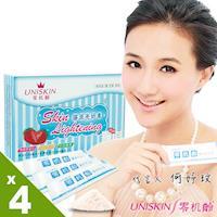 【UNISKIN零机齡】無添加 膠原亮妍素(含榖胱甘肽)*4盒/共80包
