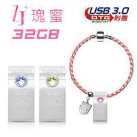 達墨TOPMORE ZJ USB3.0 32GB晶鑽瑰蜜碟