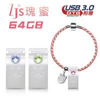 達墨TOPMORE ZJS USB3.0 64GB晶鑽瑰蜜金鑰碟