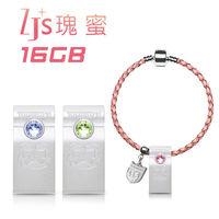 達墨TOPMORE ZJS USB3.0 16GB晶鑽瑰蜜金鑰碟