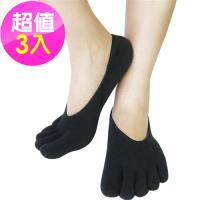 【SNUG健康除臭襪】奈米消臭 五趾隱形襪 3入組(S053)