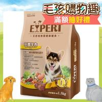 【EXPERT】艾思柏 無穀關節強化配方-田園羊肉 犬糧 6公斤 X 1包