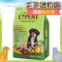【EXPERT】艾思柏 無穀關節強化配方-原野鹿肉 犬糧 6公斤 X 1包