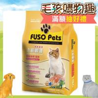 【FUSO Pets】主廚嚴選貓食-鮮鮭嫩蝦 飼料 20磅 X 1包