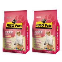 【FUSO Pets】主廚嚴選貓食-銀鱈干貝 飼料 1.5公斤 X 2包