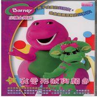 小博士邦尼5我愛形狀與顏色DVD