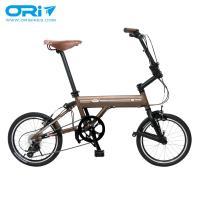 ORI C8 Classic 16吋8速鋁合金折疊單車-陽極噴沙咖啡
