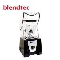 美國Blendtec 3.8匹數位全能調理機CONNOISSEUR 825