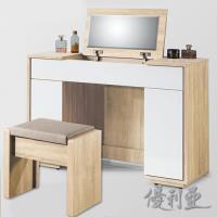 【優利亞-朵莉絲】3.3尺掀鏡化妝台+椅