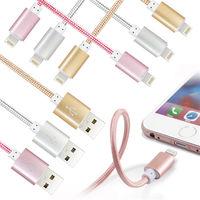XM iPhone 6 /  6 Plus /  AIR2 /  MINI3 Lighting 鋁合金編織線 25cm 短線(2入)