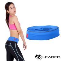 Leader Speedy Belt彈力運動收納腰帶 藍色