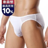 TIKU 梯酷 ~ 呼吸款 超彈透氣三角男內褲 -白 (WP1721)