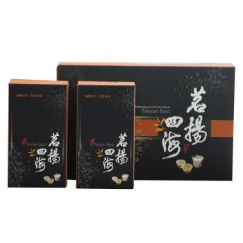 【茗揚四海】碧綠阿里山高山茶(禮盒x1 共300g)