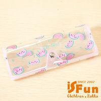 【iSFun】水果嘉年華*透明彈性眼鏡盒/三款可選+隨機款