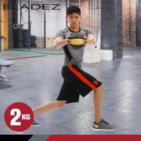 BLADEZ 橡膠2KG藥球
