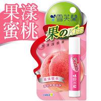 【雪芙蘭】果のkiss 潤澤護唇膏《果漾蜜桃》