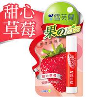 【雪芙蘭】果のkiss 潤澤護唇膏《甜心草莓》