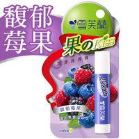 【雪芙蘭】果のkiss 潤澤護唇膏《馥郁莓果》