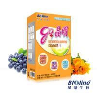 【BIOline星譜生技】 go晶明-游離葉黃素+玉米黃素 液態膠囊(20顆/盒)