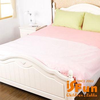 iSFun旅行寢具 一次拋棄式衛生雙人床單180 x 200 cm