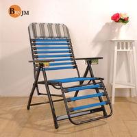 BuyJM 寬版彈力健康7段式折疊躺椅