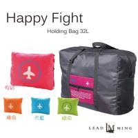 【Leadming】小飛機多功能可折疊手提/肩背旅行袋(行李箱拉桿適用)