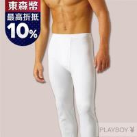 Pierre Cardin 2件組台灣製遠紅外線時尚純棉毛長袖U領衛生衣(盒裝)pc1360