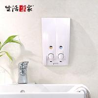 【生活采家】幸福手感純白典雅350ml雙孔手壓式給皂機#47030