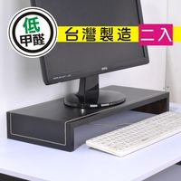 BuyJM 新仿馬鞍皮面桌上螢幕置物架(2色可選)2入組