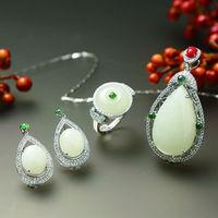 【典藏富玉】榮華富貴和闐羊脂白玉珠寶套組