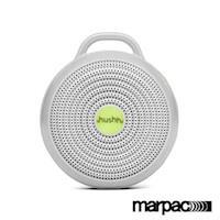 美國Marpac  hushh攜帶式除噪助眠機/白噪音 (寶寶專用)