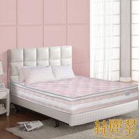 【絲麗翠-3S天絲棉水冷膠】加大6尺獨立筒床墊