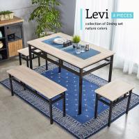 【H&D】LEVI李維工業風個性鐵架餐桌椅組-4件式