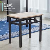 H&D LEVI李維工業風個性鐵架椅凳餐椅凳