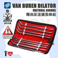 美國 KINK INDUSTRIES 醫療鋼彎曲尿道擴張棒組 Van Buren Dilator Set