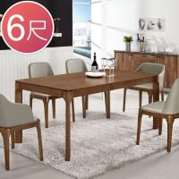 Bernice-艾倫現代簡約6尺餐桌