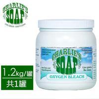 (美國原裝)查理肥皂Charlies Soap 含氧漂白劑 1.2kg/罐 (共1罐)