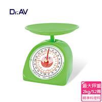 【Dr.AV】廚房烘培 料理秤(KS-52)