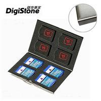 DigiStone 16片裝多 雙層記憶卡收納盒 8SD 8TF -銀X1P【不鏽鋼外殼】【雙層EVA 】【防靜電EVA】