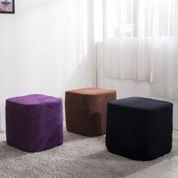 【IDeng】咖啡骰子-時尚沙發椅凳
