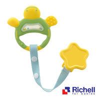 任-Richell日本利其爾 固齒器-翠綠色手指形狀(附固定夾)